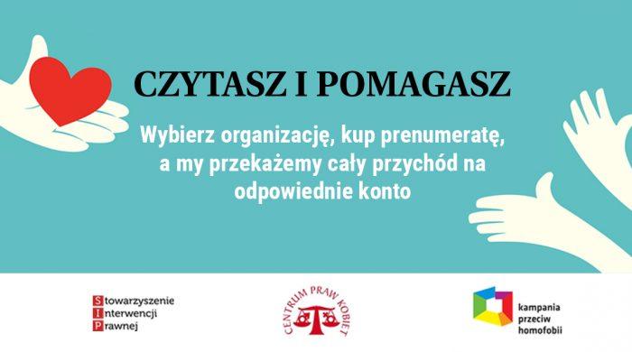 """37,5 tys. zł zebrane w trakcie akcji """"Czytasz i pomagasz!"""""""