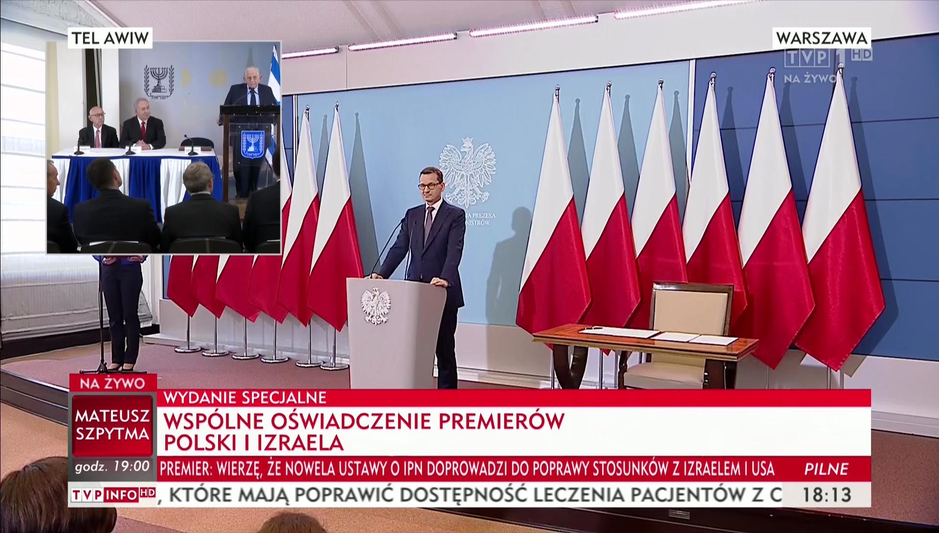 TVP Info, konferencja premierów - fot. TVP