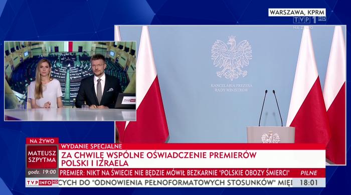 TVP1 nagle zmienia ramówkę i emituje po meczu oświadczenia premierów Polski i Izraela [akt.]