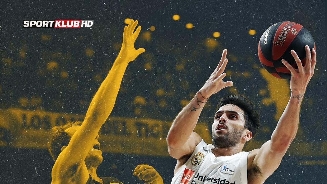 Rywalizacja o koszykarskie mistrzostwo Hiszpanii na żywo w Sportklubie