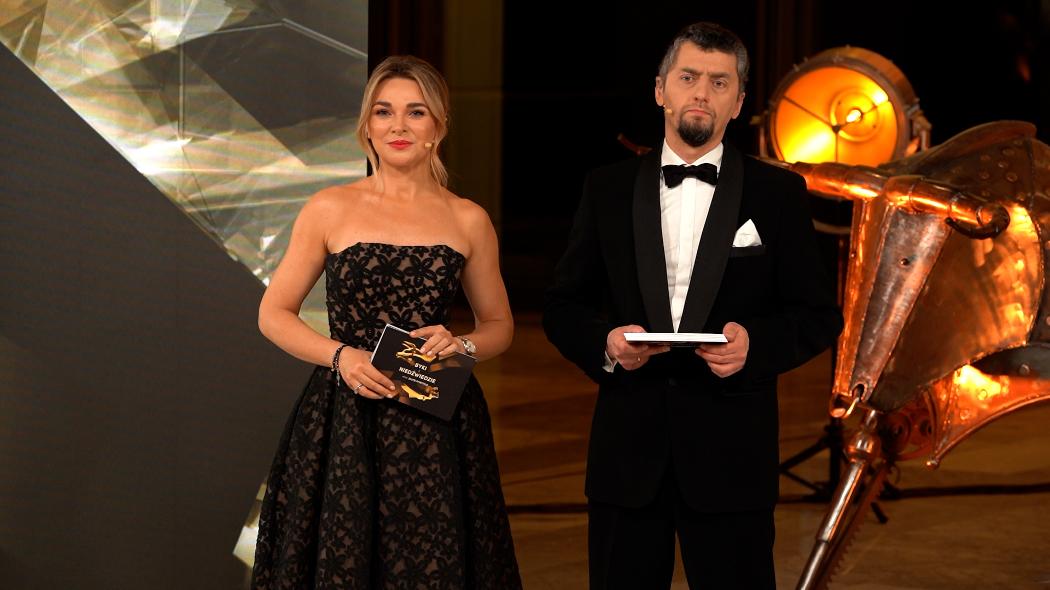Nagrody Gazety Giełdy i inwestorów Parkiet